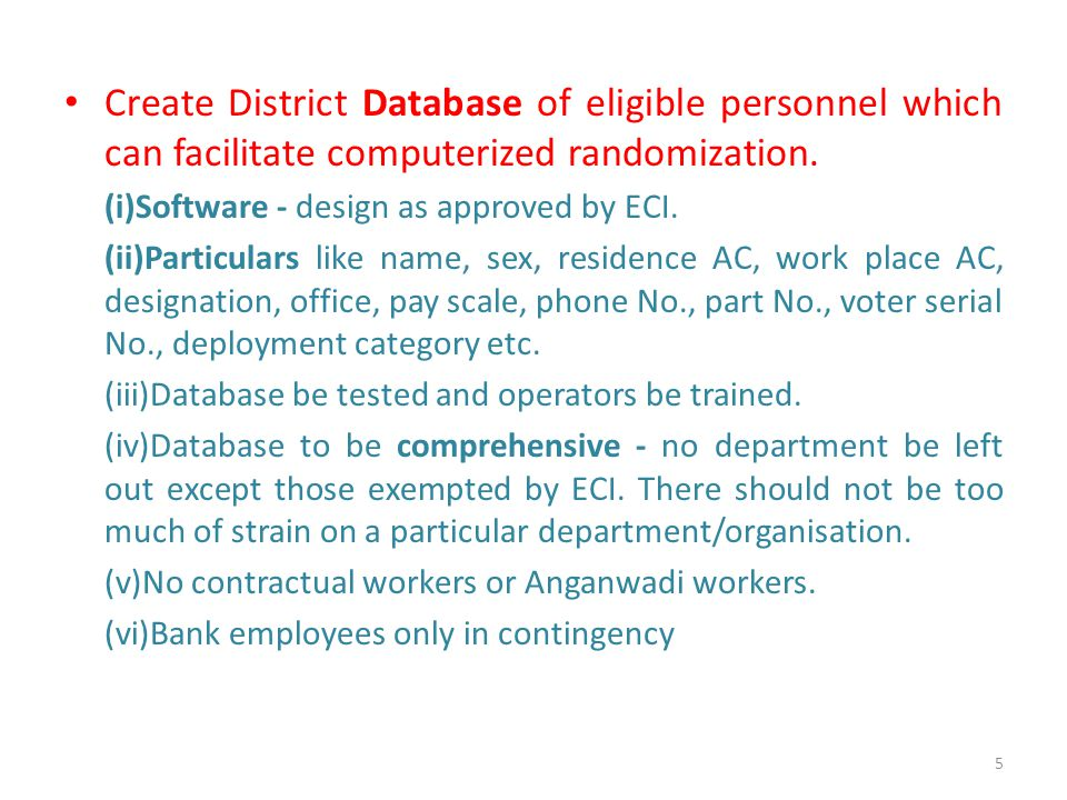 Create District Database of eligible personnel which can facilitate computerized randomization.