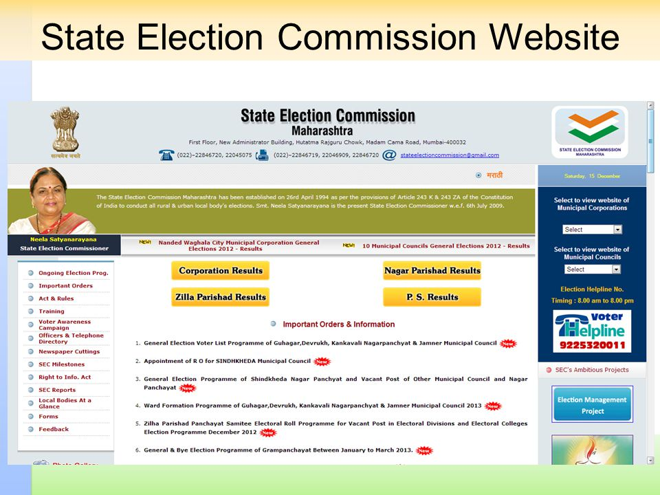 State Election Commission Website