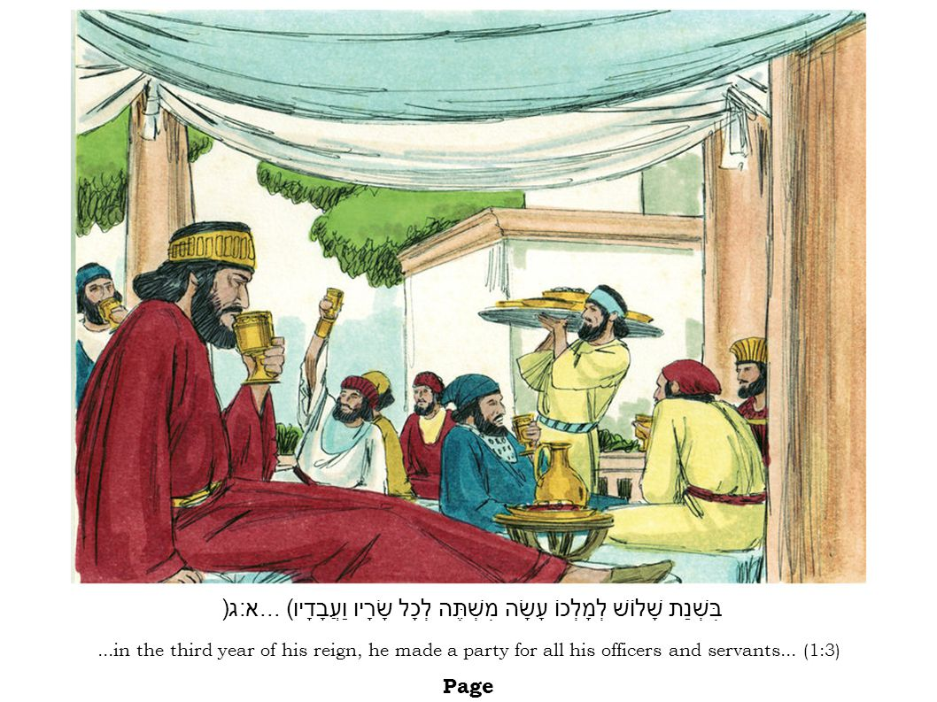 When Haman saw Mordechai...and he did not get up or even move from in front of him.