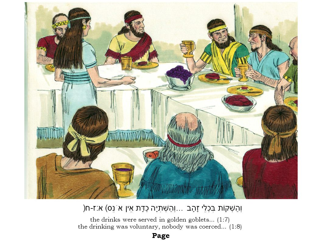 ...and she sent clothing for Mordochai to dress in, instead of his sackcloth, but he refused.