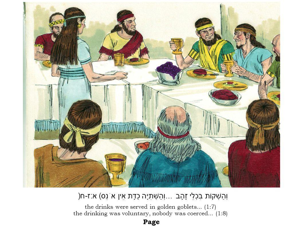 ...and the ten sons of Haman were hanged.(9:6-14) Page וְאֵת עֲשֶׂרֶת בְּנֵי הָמָן תָּלוּ.
