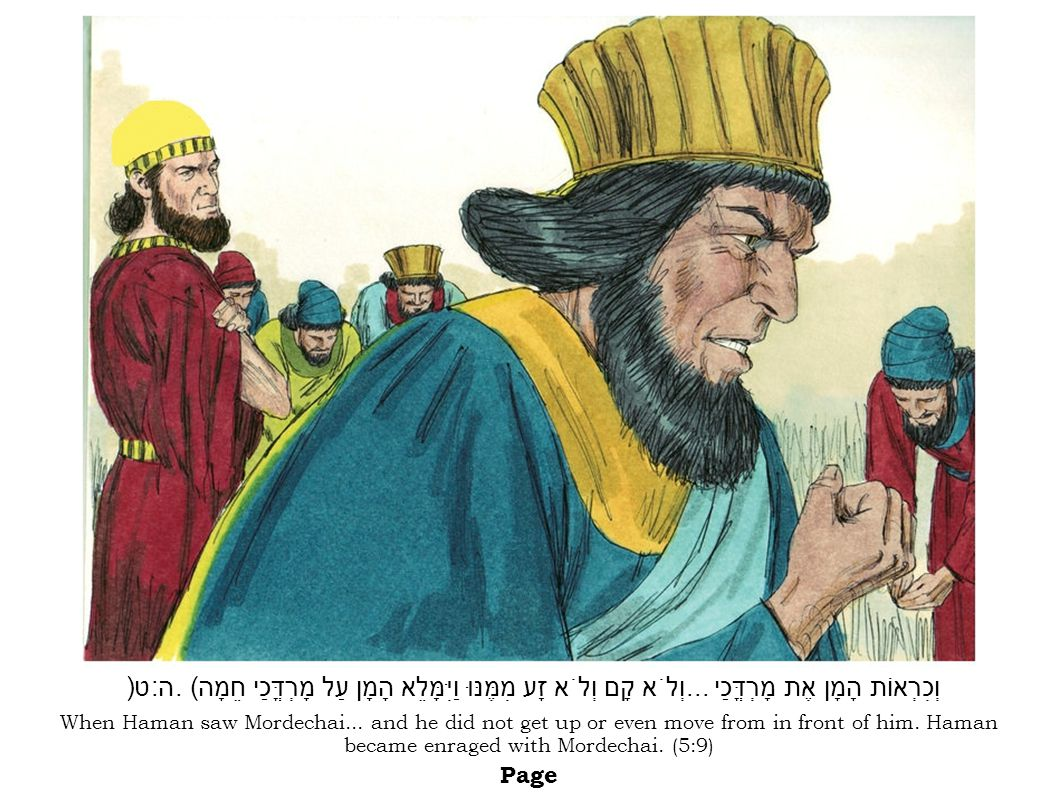 When Haman saw Mordechai... and he did not get up or even move from in front of him.