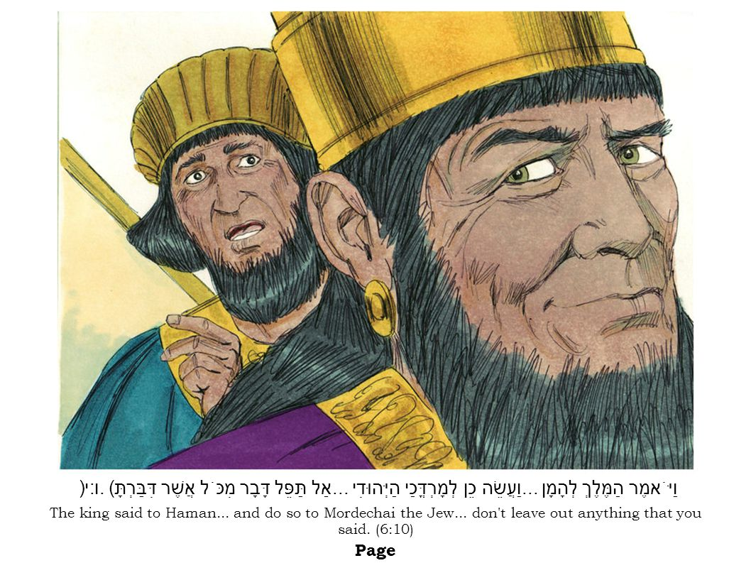 The king said to Haman... and do so to Mordechai the Jew...