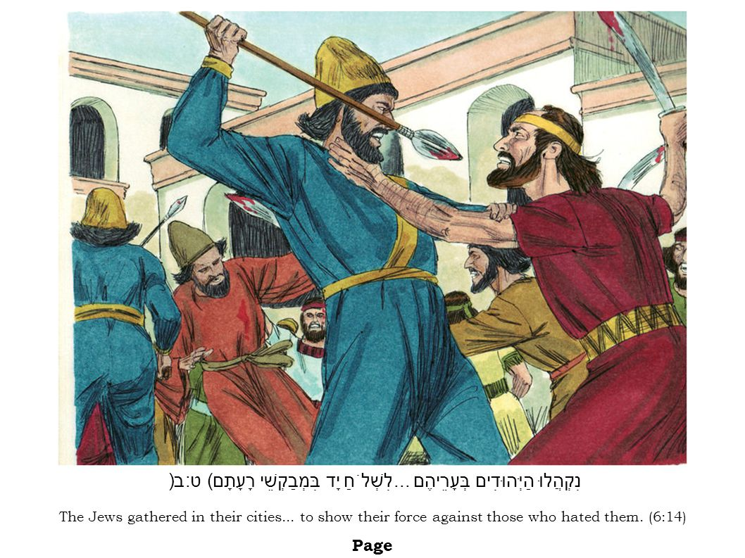 The Jews gathered in their cities... to show their force against those who hated them. (6:14) Page נִקְהֲלוּ הַיְּהוּדִים בְּעָרֵיהֶם... לִשְׁלֹחַ יָד