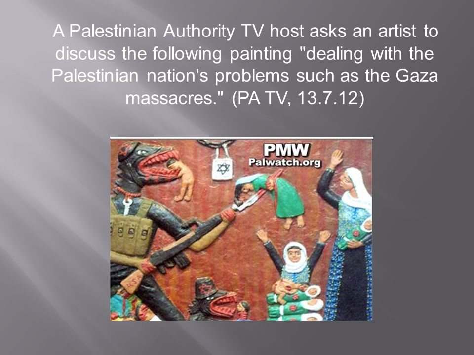 A Palestinian Authority TV host asks an artist to discuss the following painting dealing with the Palestinian nation s problems such as the Gaza massacres. (PA TV, 13.7.12)