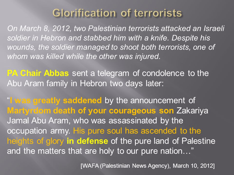 [WAFA (Palestinian News Agency), March 10, 2012] On March 8, 2012, two Palestinian terrorists attacked an Israeli soldier in Hebron and stabbed him with a knife.