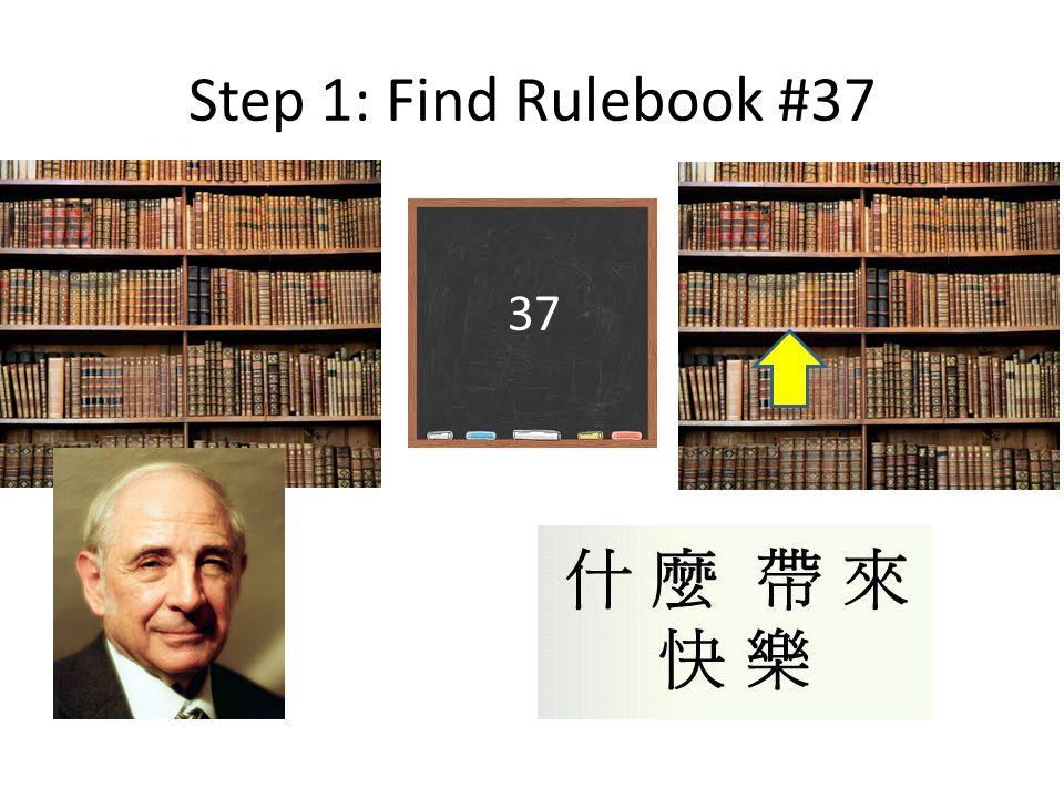 Step 1: Find Rulebook #37 37