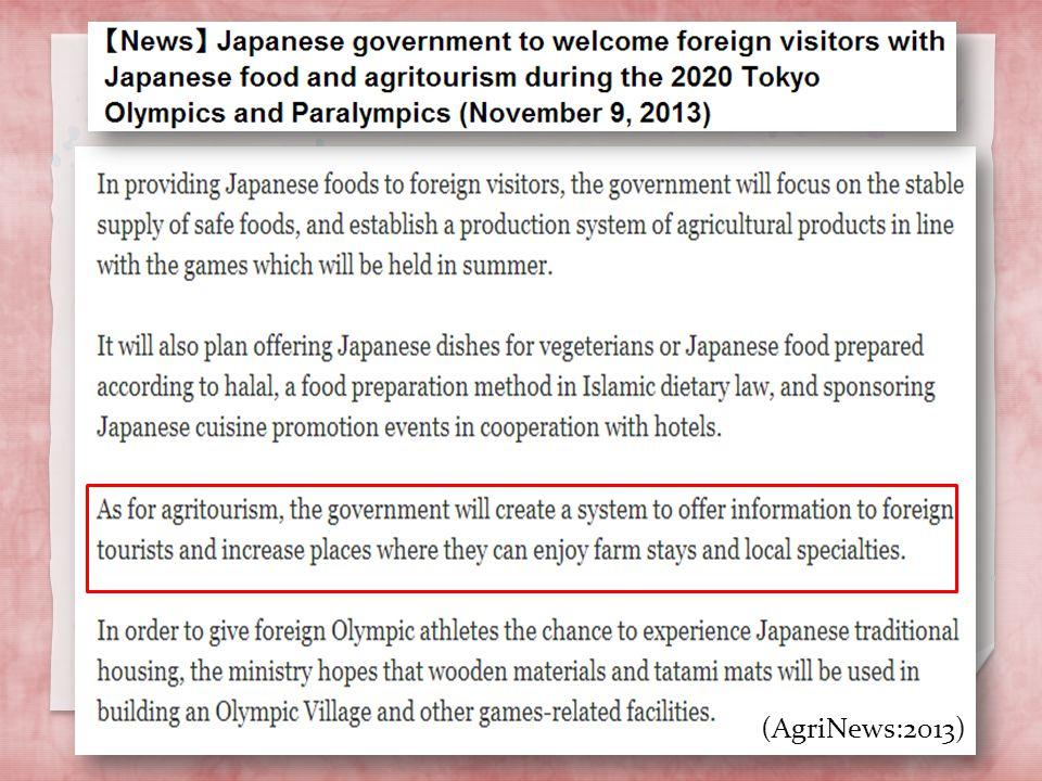 (AgriNews:2013)