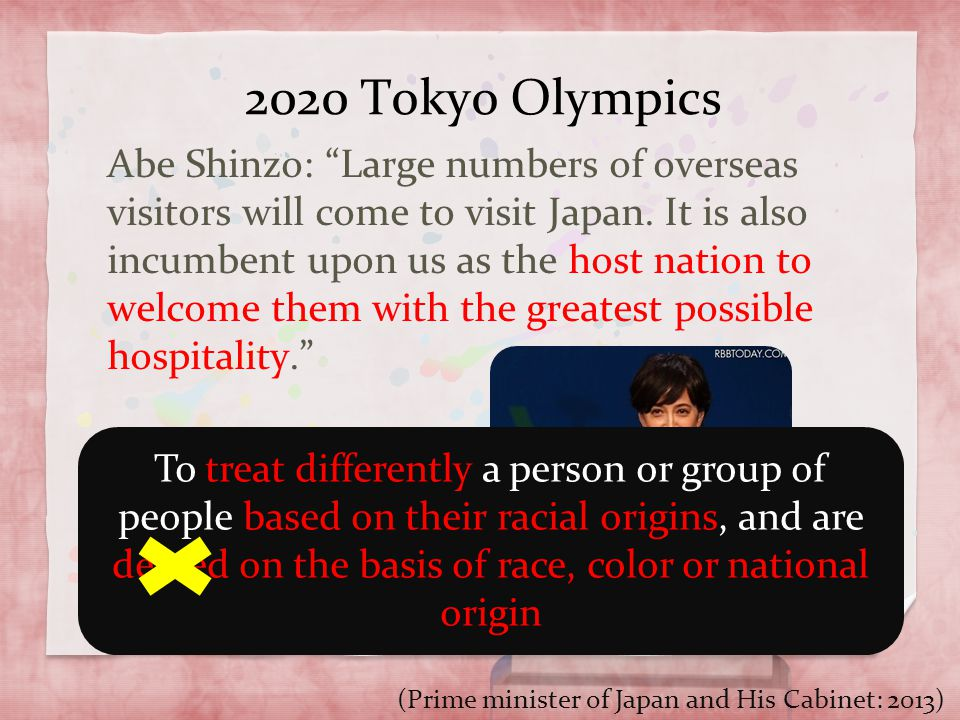 """2020 Tokyo Olympics Abe Shinzo: """"Large numbers of overseas visitors will come to visit Japan. It is also incumbent upon us as the host nation to welco"""