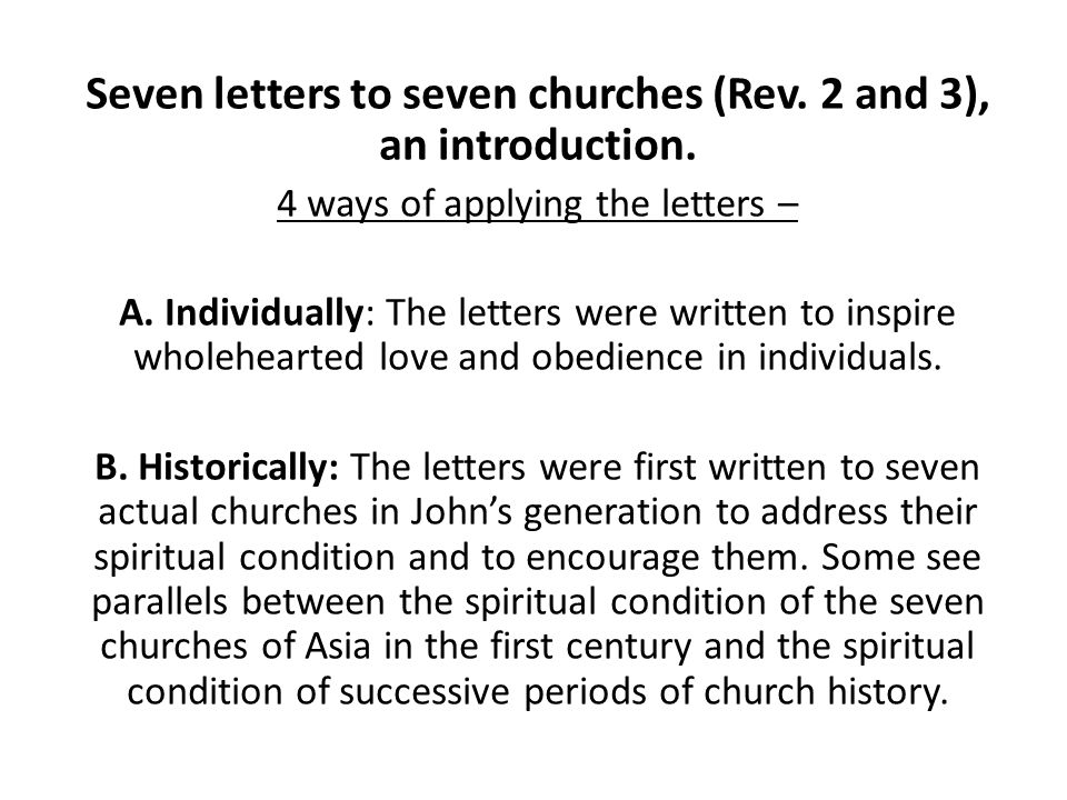 Seven letters to seven churches (Rev. 2 and 3), an introduction.