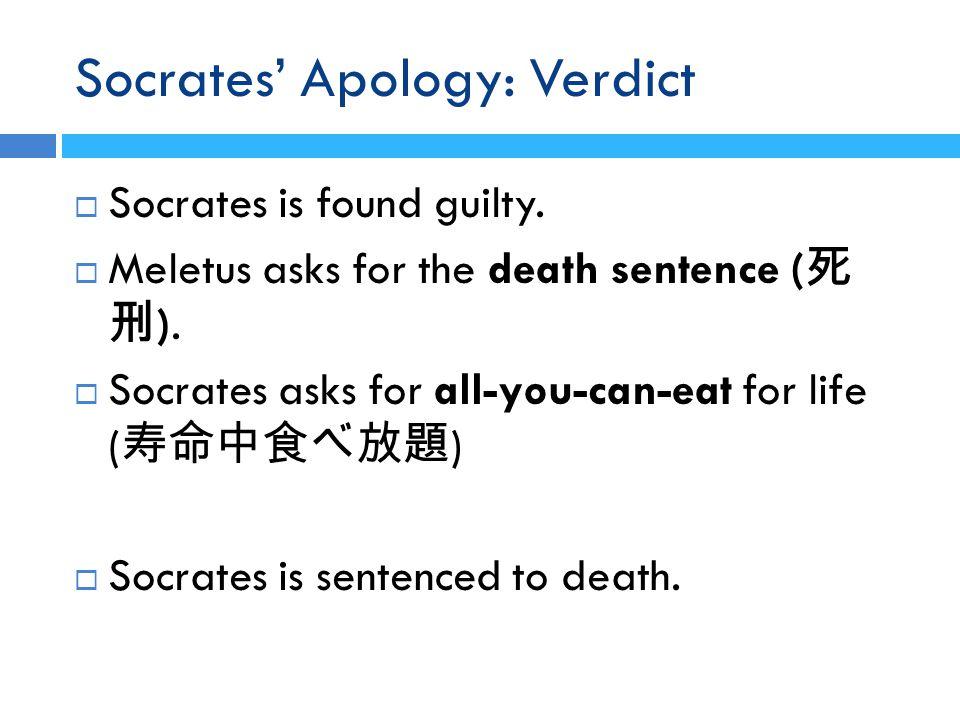 Socrates' Apology: Verdict  Socrates is found guilty.