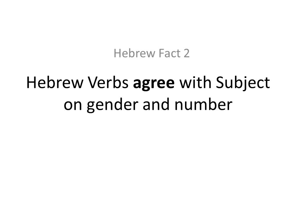 Hebrew Verbs agree with Subject on gender and number Hebrew Fact 2
