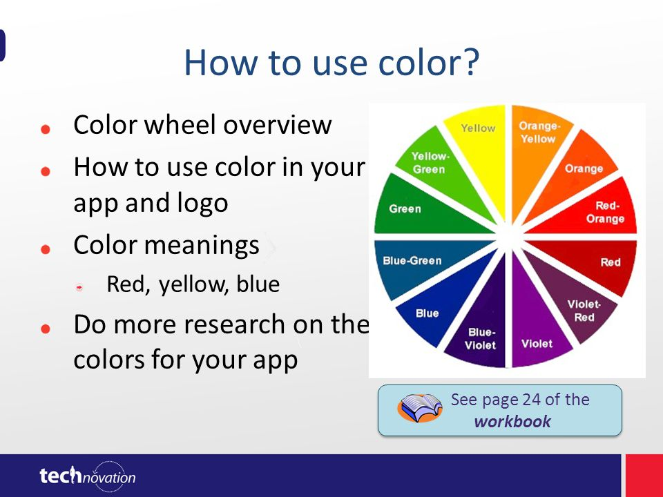 How to use color.