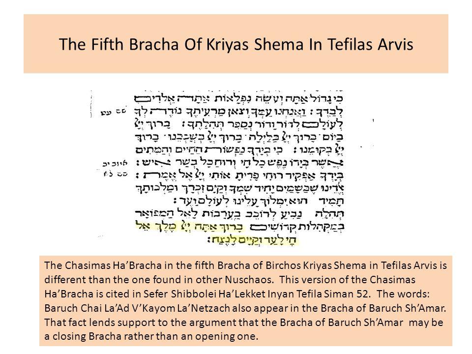 The Fifth Bracha Of Kriyas Shema In Tefilas Arvis The Chasimas Ha'Bracha in the fifth Bracha of Birchos Kriyas Shema in Tefilas Arvis is different tha
