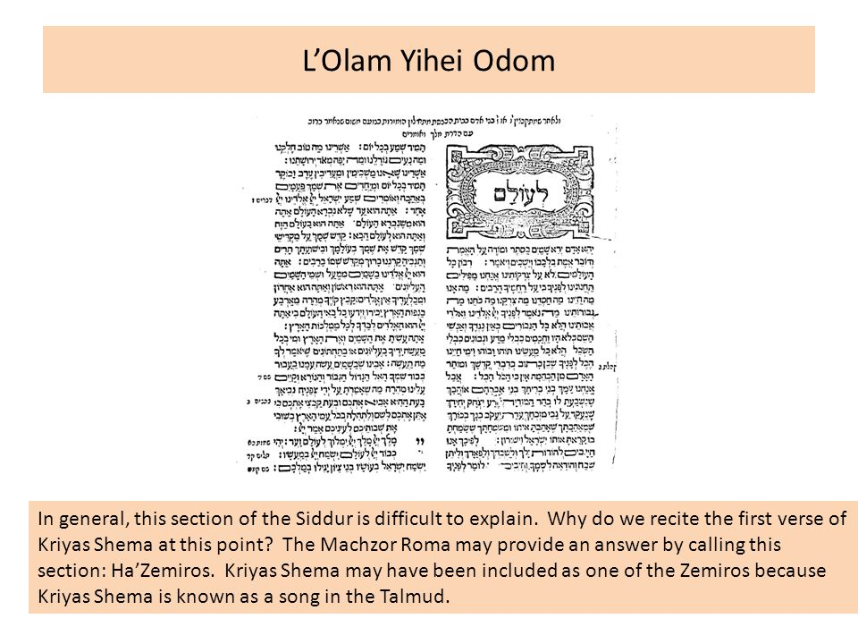 Yishtabach The wording of Yishtabach in the Machzor Roma is significant because the Bracha begins: Melech Mihullal Ba'Tishbachos, the same Bracha that ends Baruch Sh'Amar and Hallel.