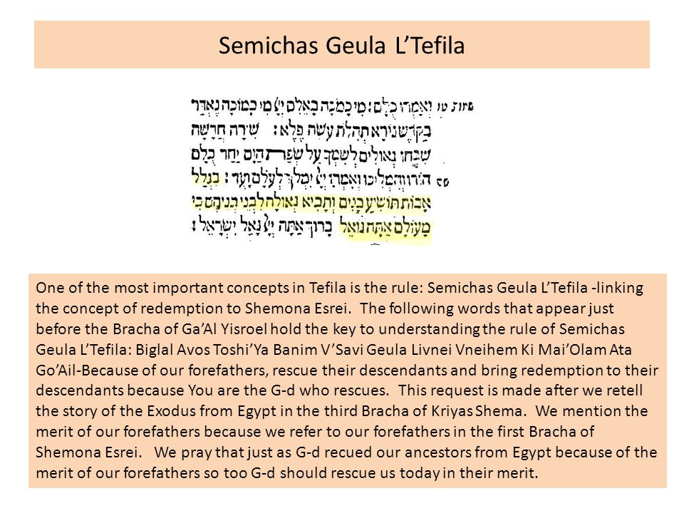 Adding Personal Requests To Shemona Esrei The wording of Elokei Nitzor includes personal requests.