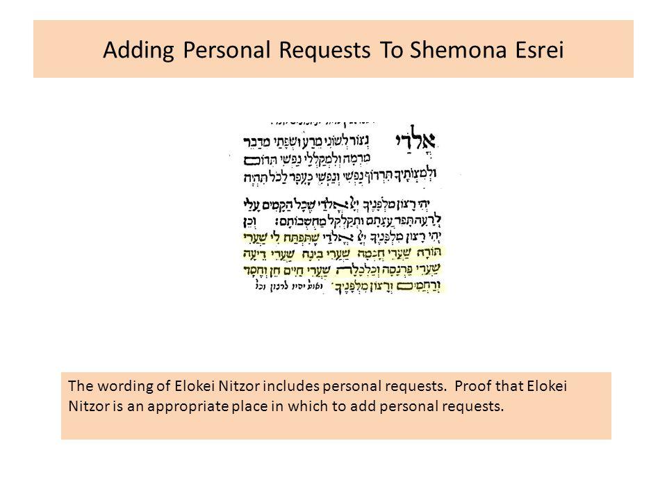 The Bracha Of Boneh Yersuhalayim On Tisha B'Av According to the Machzor Roma, the Bracha of Boneh Yerushalayim in Shemona Esrei was modified for all of the prayer services on Tisha B'Av.