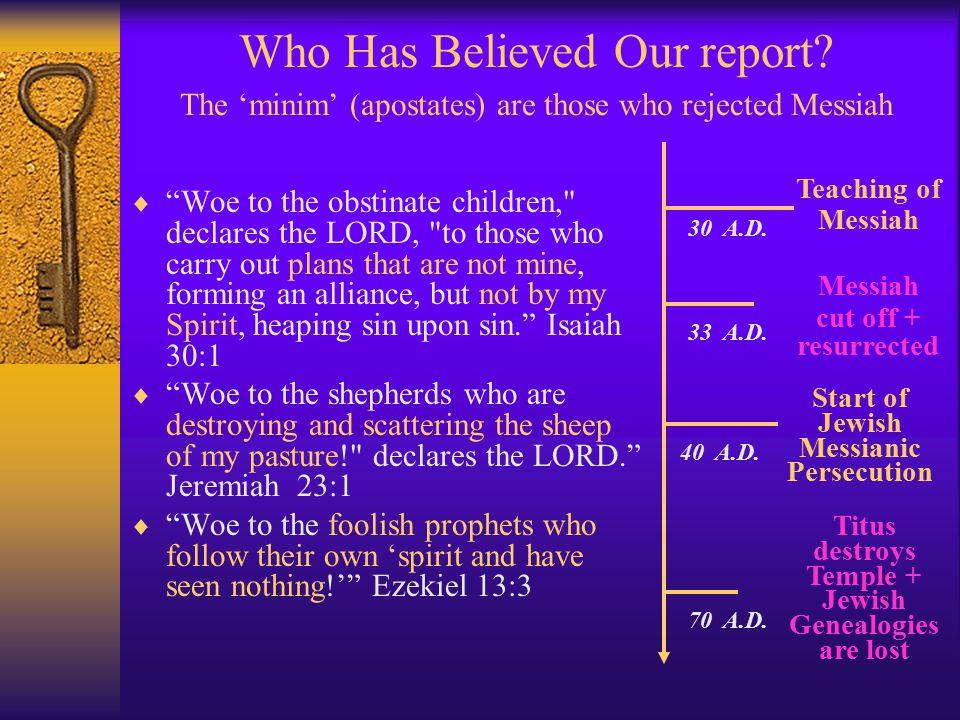 Hour of Messiah's Visitation Luke 19:43-45 444 B.C. Artaxerxes' 2 nd Decree (Neh 2:1-8) 395 B.C. Jerusalem fully rebuilt as a city 0 7th 69th 7 x 7=49