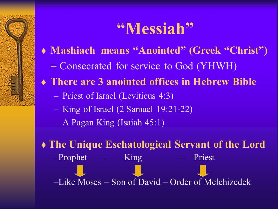 God Kings People Priests Prophets MediationMessage Three Offices: Priest-King-Prophet Represent men before God Represent God before men