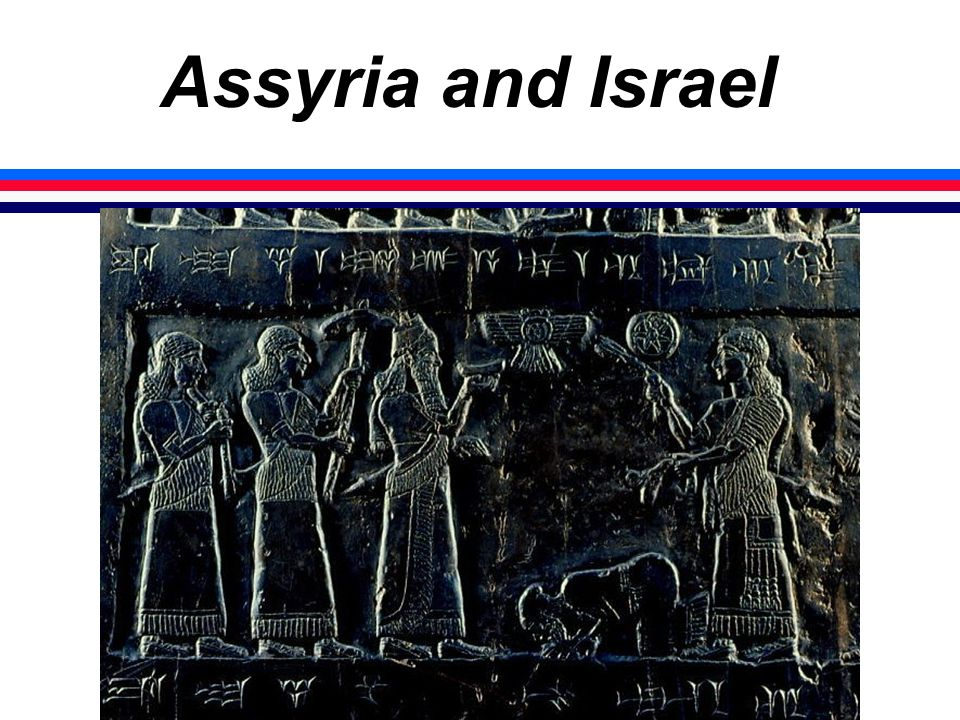 Assyria and Israel