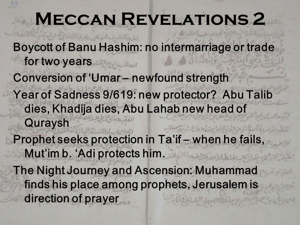 Muhammad' s Arguments 1.The People of the Book know: Previous revelations have predicted Muhammad The message is the same 2.