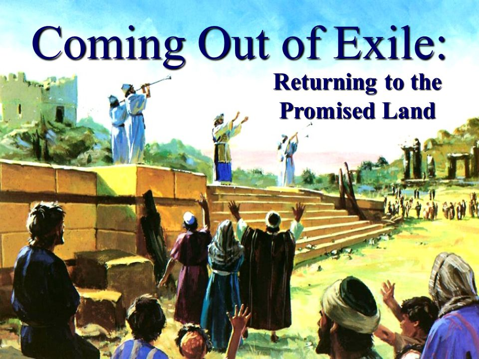 Coming Out of Exile: The First Prophecy of Haggai Is it time for you yourselves to dwell in your paneled houses, and this temple to lie in ruins? Consider your ways! Haggai 1:4,5