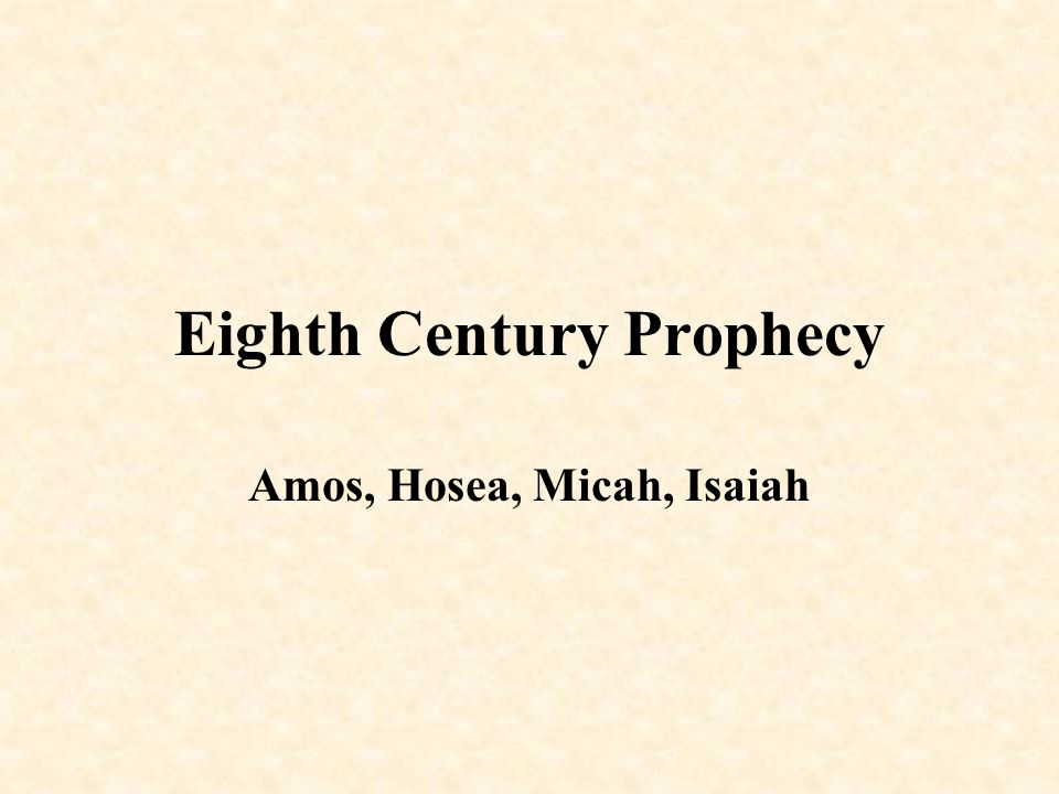 Prophets to the South Isaiah –Resident of Jerusalem –First Major Prophet Micah –Resident of Moresheth-Gath –One of the book of the twelve