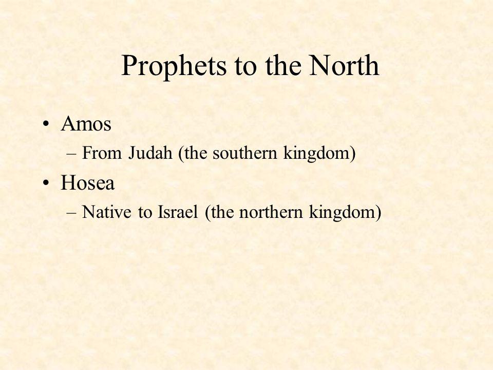 Message of Isaiah (2) Assyria and Israel (Judah) –Isaiah 10:5-23 Social inequity –Isaiah 5:8-17 God and God's people –Isaiah 1:2-17 [7:10-25]