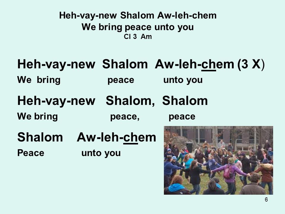 EGYPT & PROPHECY Isaiah 19:23-25 23In that day shall there be a highway out of Egypt to Assyria, and the Assyrian shall come into Egypt, and the Egyptian into Assyria, and the Egyptians shall serve with the Assyrians.