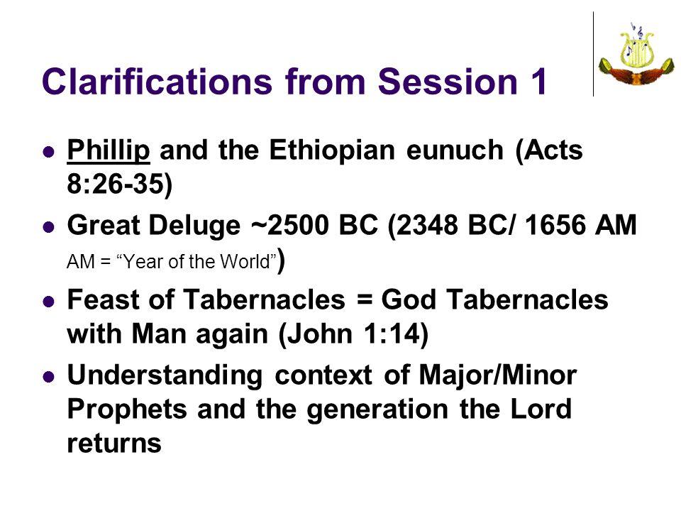 Premises of the Transitional Age: God's Ultimate Plan Convergence (resurrected last Adam– BOTH physical and spiritual) Hebrews 11:40 1 John 3:2-3 1 Corinthians 15:50 Psalms 2:6 Psalms 110 Matthew 25:32 Revelation 22:1-5