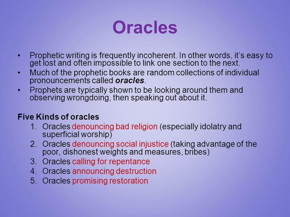 Oracles Prophetic writing is frequently incoherent.