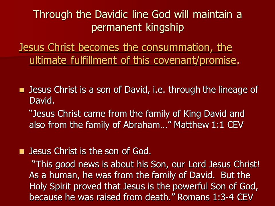 Jesus Christ becomes the consummation, the ultimate fulfillment of this covenant/promise.