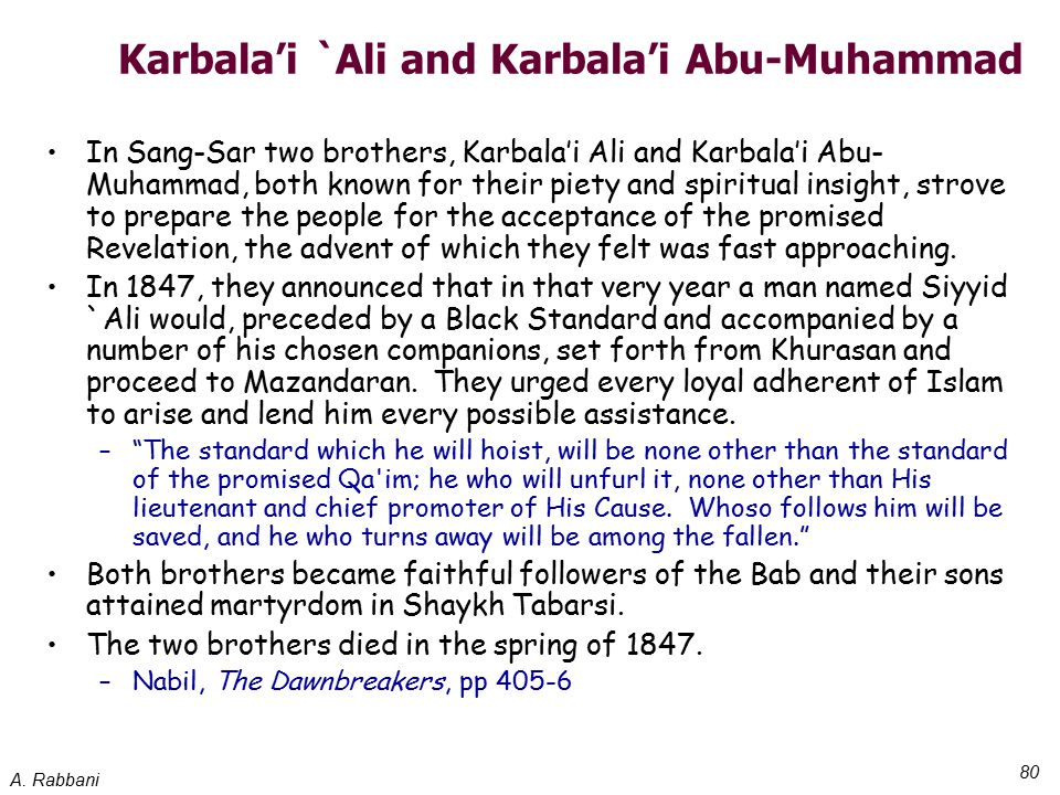 A. Rabbani 80 Karbala'i `Ali and Karbala'i Abu-Muhammad In Sang-Sar two brothers, Karbala'i Ali and Karbala'i Abu- Muhammad, both known for their piet
