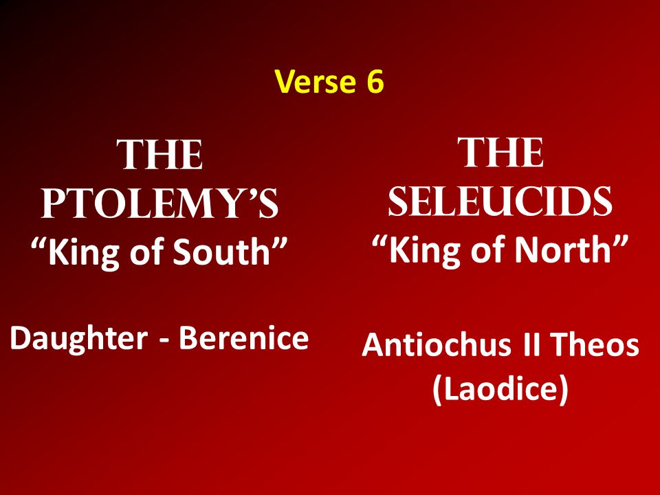 The Seleucids King of North Antiochus II Theos (Laodice) The Ptolemy's King of South Daughter - Berenice Verse 6