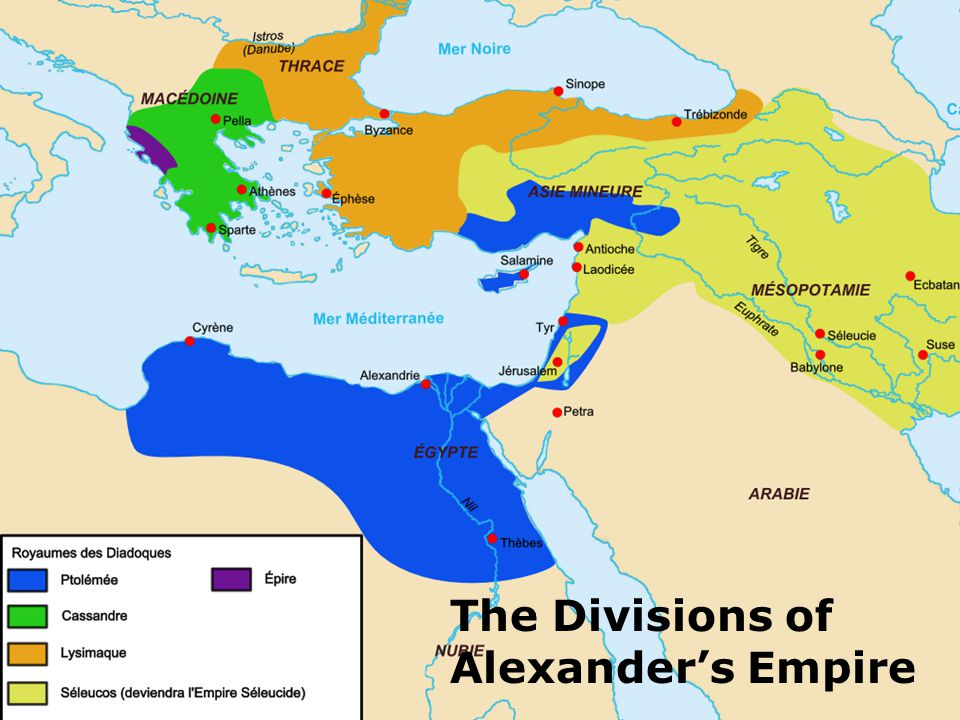 The Divisions of Alexander's Empire