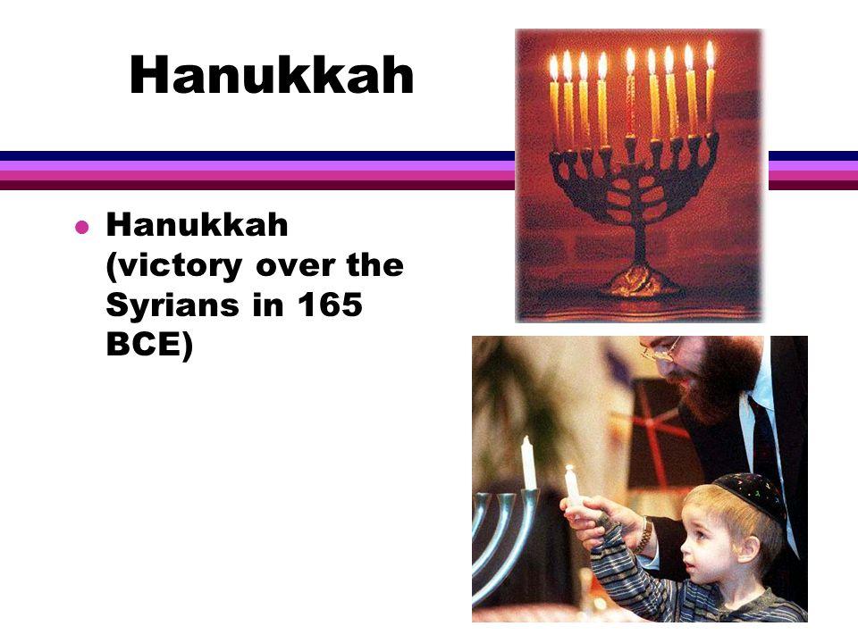 Yom Hakippurim l Yom Kippur (Day of Atonement)