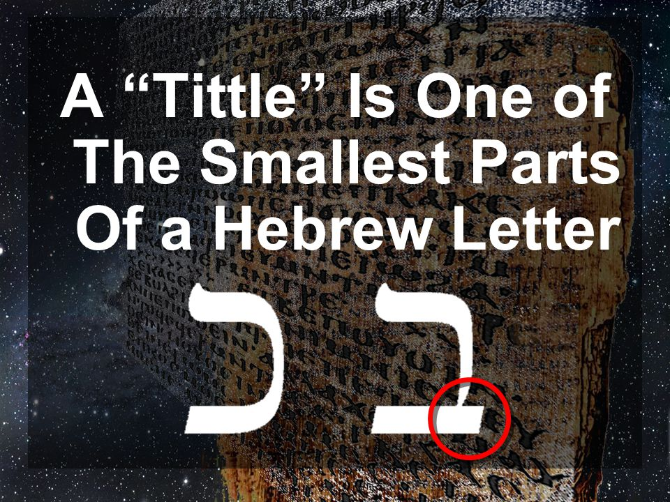 """A """"Tittle"""" Is One of The Smallest Parts Of a Hebrew Letter"""