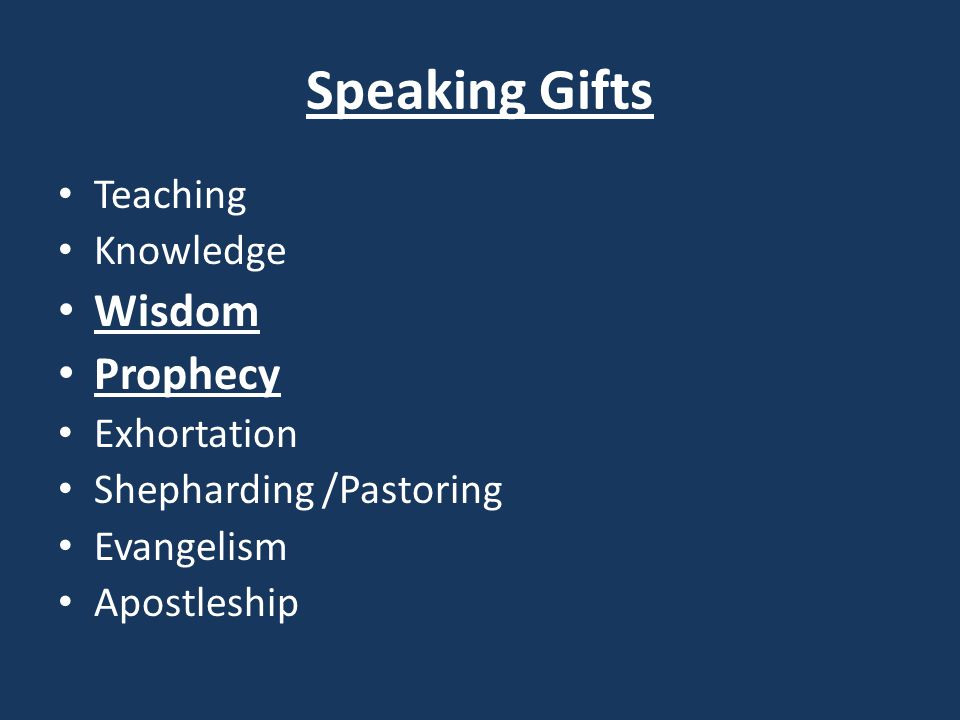 The Gifts of Wisdom and Prophecy I Corinthians 2:1-16 Romans 10:14-17 I Corinthians 12:1 I Peter 4:10 I Corinthians 12:7 Now to each one the manifestation of the Spirit is given for the common good.