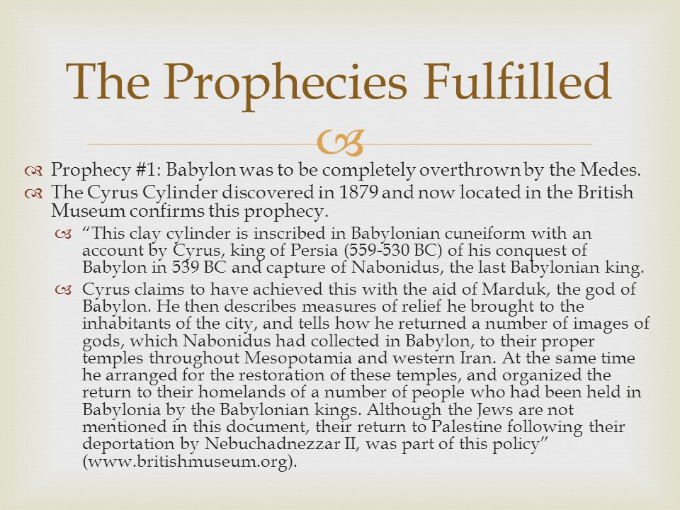   Prophecy #1: Babylon was to be completely overthrown by the Medes.