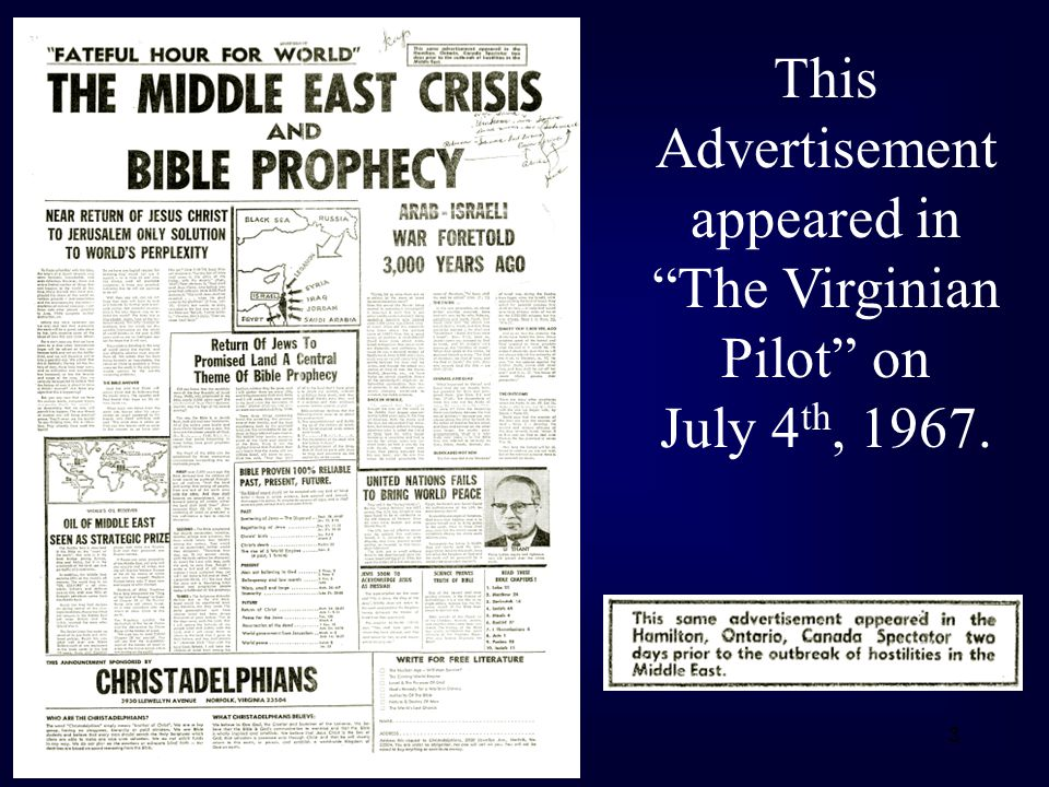 "3 This Advertisement appeared in ""The Virginian Pilot"" on July 4 th, 1967."