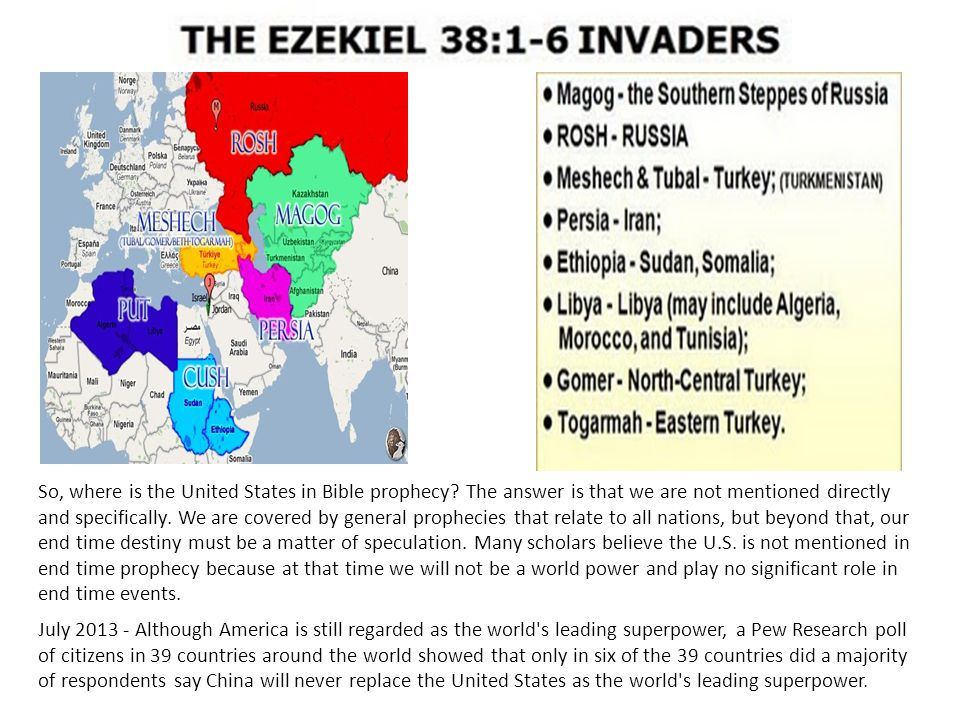So, where is the United States in Bible prophecy? The answer is that we are not mentioned directly and specifically. We are covered by general prop