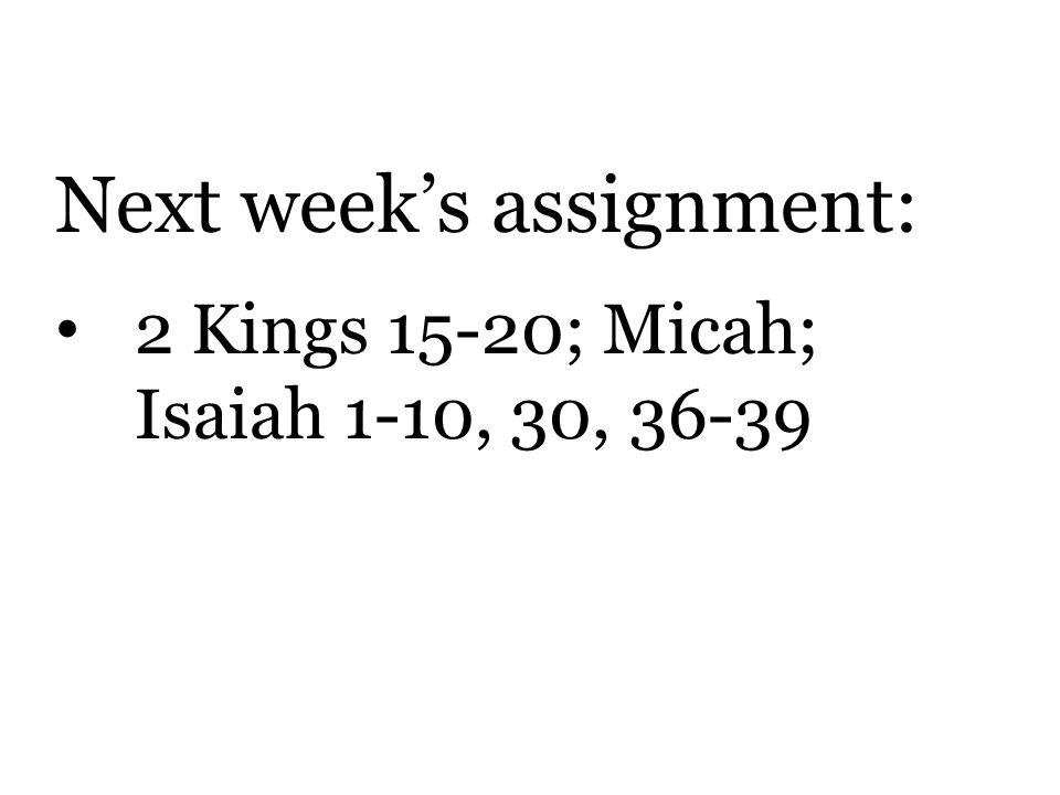 Text 2 Kings 11-14; Joel; Amos; Jonah; Hosea