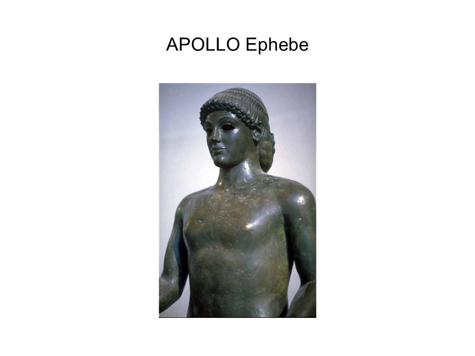 APOLLO Ephebe