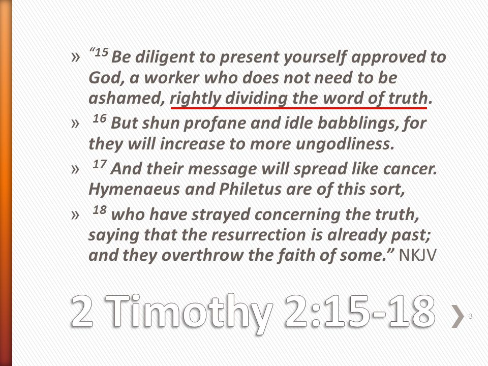 » 15 Be diligent to present yourself approved to God, a worker who does not need to be ashamed, rightly dividing the word of truth.