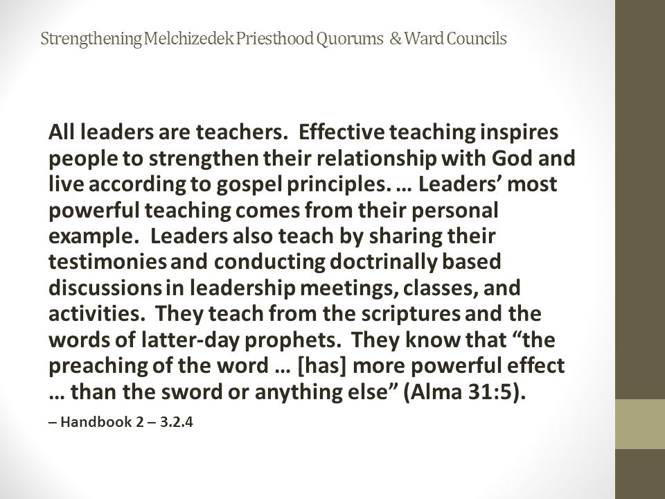 All leaders are teachers.