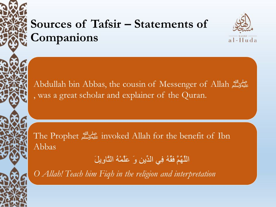 Sources of Tafsir – Statements of Companions Abdullah bin Abbas, the cousin of Messenger of Allah ﷺ, was a great scholar and explainer of the Quran. T