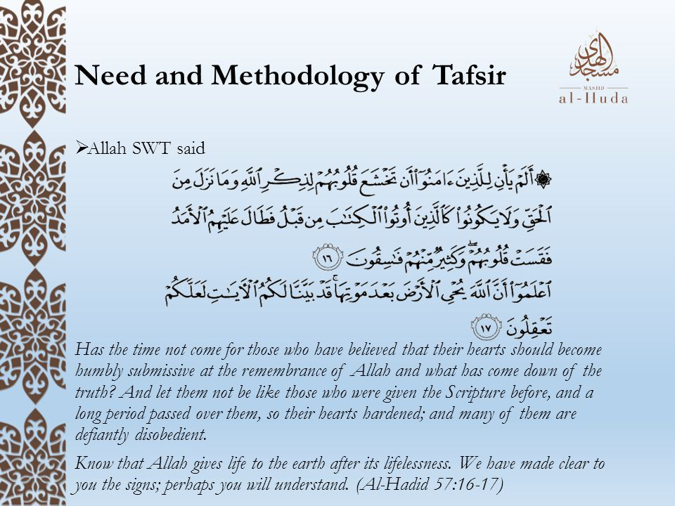 Sources for Tafsir QuranSunnah Statements of Companions Tafsir of Tabi'n