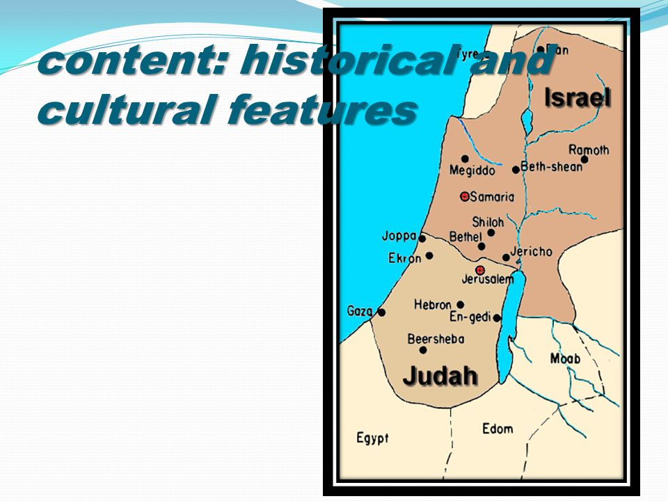 content: historical and cultural features