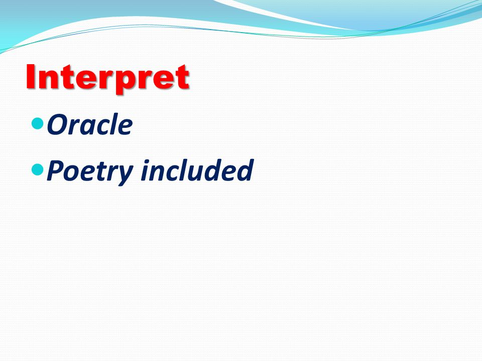 Interpret Poetry included