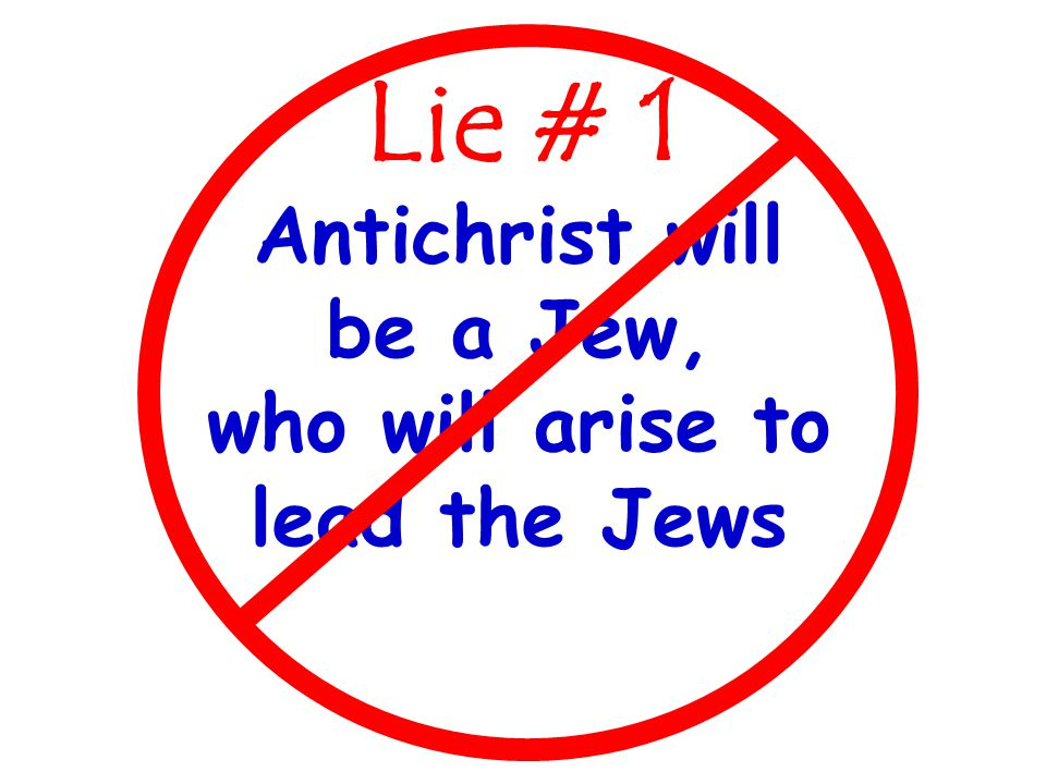 Lie # 1 Antichrist will be a Jew, who will arise to lead the Jews